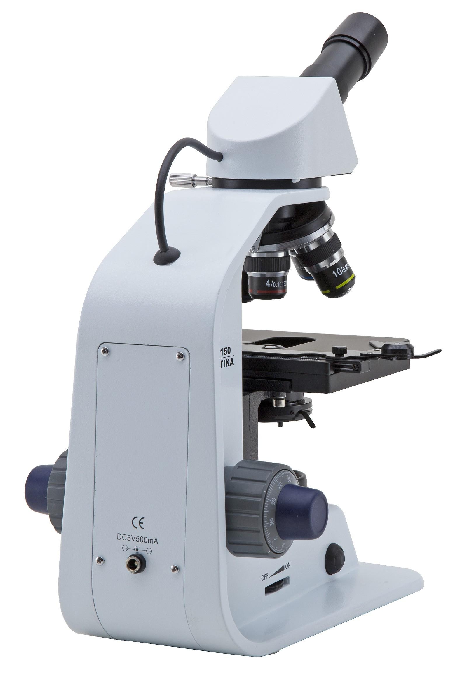B-153ALC Microscopio monocular, 600x, con control de luz automático, enchufe múltiple